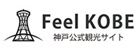 feel神戸