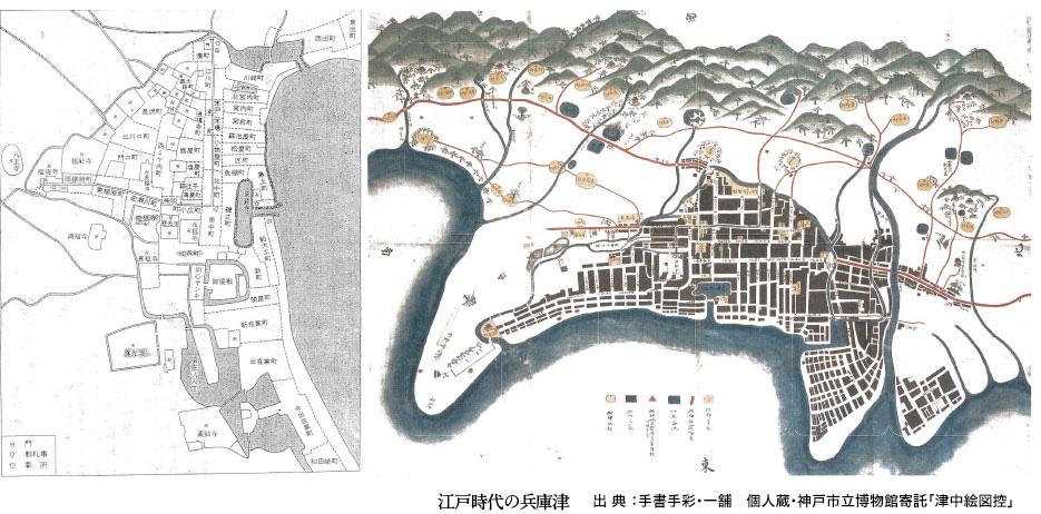 江戸時代写真